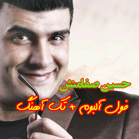 download full album hoseein safamanesh
