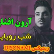 دانلود ریمیکس آهنگ شب رویایی آرون افشار