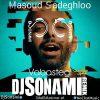 ریمیکس آهنگ وابستگی (دی جی سونامی) مسعود صادقلو