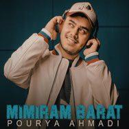 دانلود آهنگ میمیرم برات از پوریا احمدی