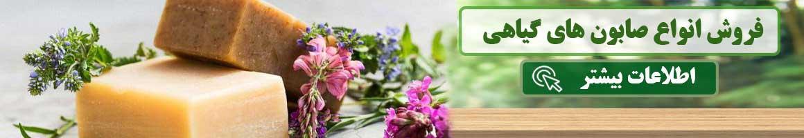 محصولات گیاهی