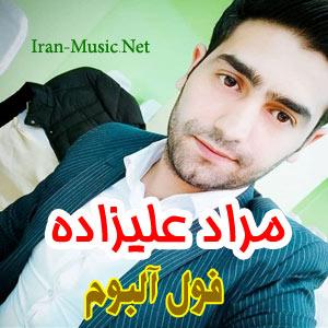 فول آلبوم مراد علیزاده
