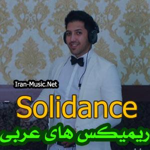 ریمیکس عربی سولی دنس