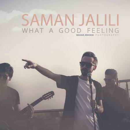 دانلود آهنگ چه حال خوبیه از سامان جلیلی