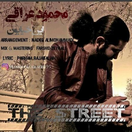 دانلود آهنگ این خیابون از محمود عراقی