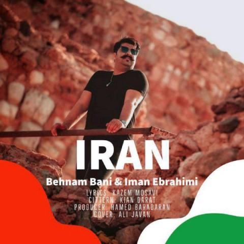 متن آهنگ ایران بهنام بانی