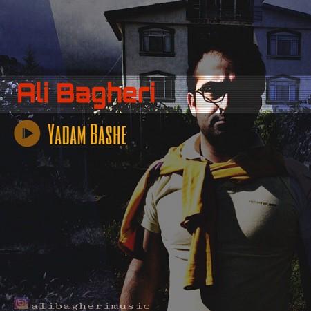 دانلود آهنگ یادم باشه از علی باقری