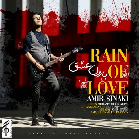 آهنگ بارون عشق امیر سینکی