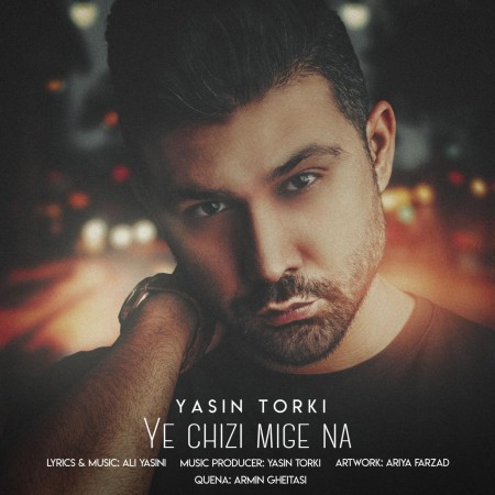 آهنگ یه چیزی میگه نه یاسین ترکی
