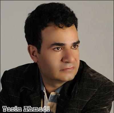 اهنگ یاسین احمدی گریه نکردم