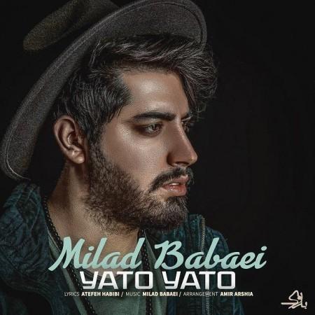 دانلود آهنگ میلاد بابایی بنام یاتو یاتو