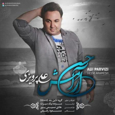 دانلود آهنگ حس آرامش از علی پرویزی