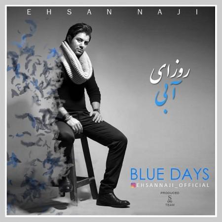 دانلود آهنگ جدید روزهای آبی احسان ناجی