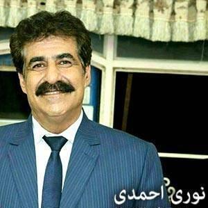 نوری احمدی سیا پوش