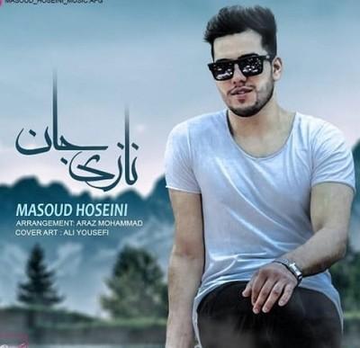 نازی جان مسعود حسینی