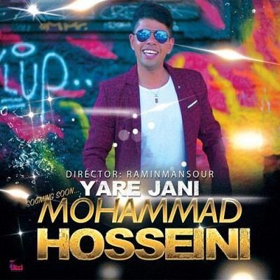 آهنگ یار جانی محمد حسینی