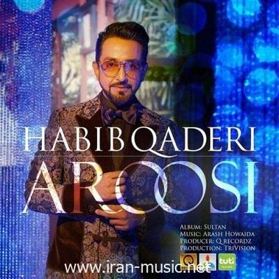 آهنگ عروسی حبیب قادری