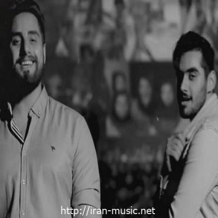 آهنگ هم وطن حجت رحیمی
