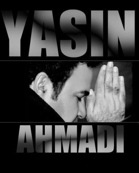 آهنگ یادته که گفتی یاسین احمدی