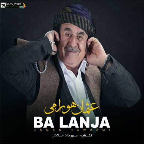 دانلود آهنگ ریمیکس شاد بهلنجه از عثمان هورامی