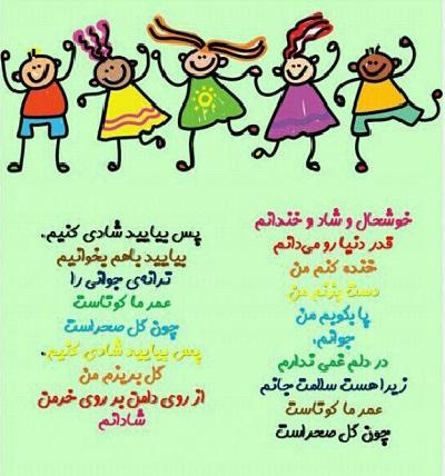 آهنگ خوشحال و شاد و خندانم ناصر نظر