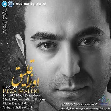 آهنگ اوزاقلیق رضا ملکی