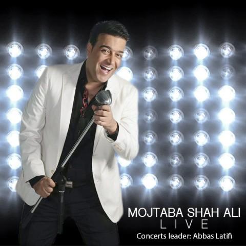 موزیک ویدیو مجتبی شاه علی ساده دل