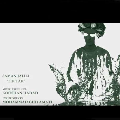 دانلود موزیک ویدیو جدید تیک تاک از سامان جلیلی