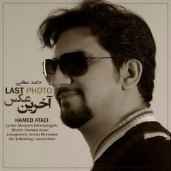 آهنگ حامد عطایی آخرین عکس