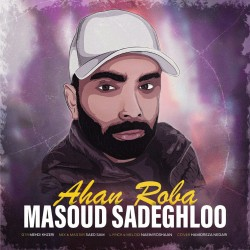 آهنگ مسعود صادقلو آهن ربا