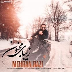 آهنگ مهران رضی زیبای مجنون