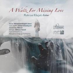 آهنگ مهرزاد خواجه امیری A Waltz For Missing Love