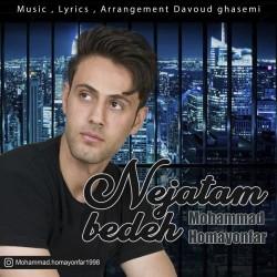 آهنگ محمد همایونفر نجاتم بده