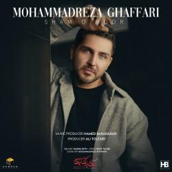 آهنگ محمدرضا غفاری شمع و نور
