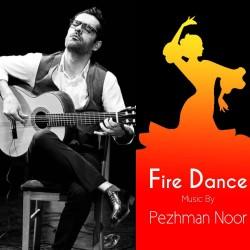 آهنگ پژمان نور رقص آتش