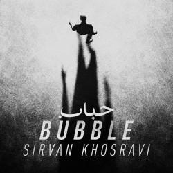 آهنگ سیروان خسروی حباب