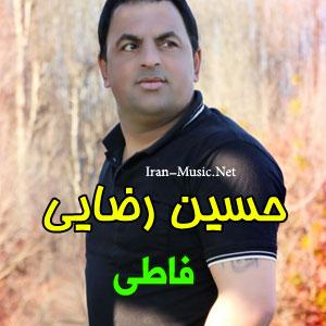 آهنگ حسین رضایی فاطی