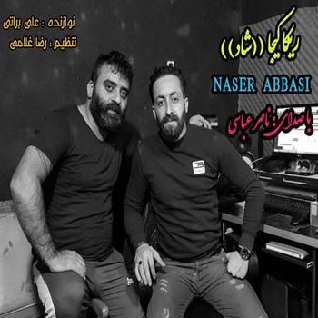 آهنگ ناصر عباسی کیجا ریکا