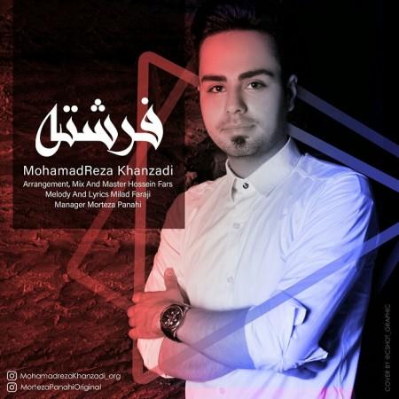 محمدرضا خان زادی فرشته