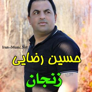 آهنگ حسین رضایی زنجان