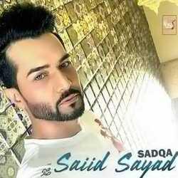 صدقه سعید صیاد