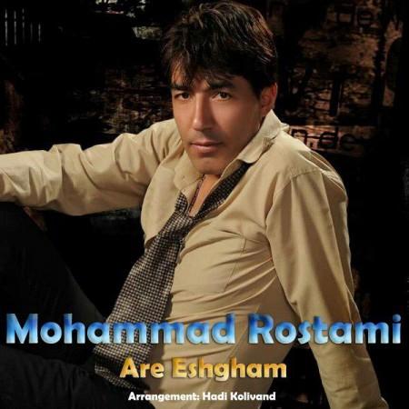 محمد رستمی آره عشقم