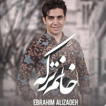 آهنگ ابراهیم علیزاده خانم ترکه