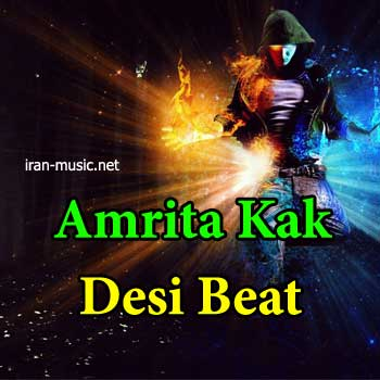 Amrita Kak Desi Beat