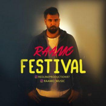رامو فستیوال