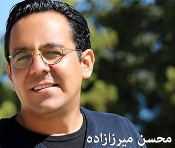 محسن میرزازاده دستمال شامی