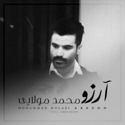 آهنگ محمد مولایی آرزو