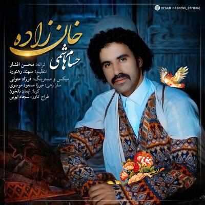 آهنگ حسام هاشمی خان زاده