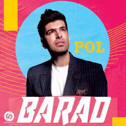 باراد پل