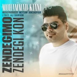 آهنگ محمد کیانی زندگیمو زندگی کن